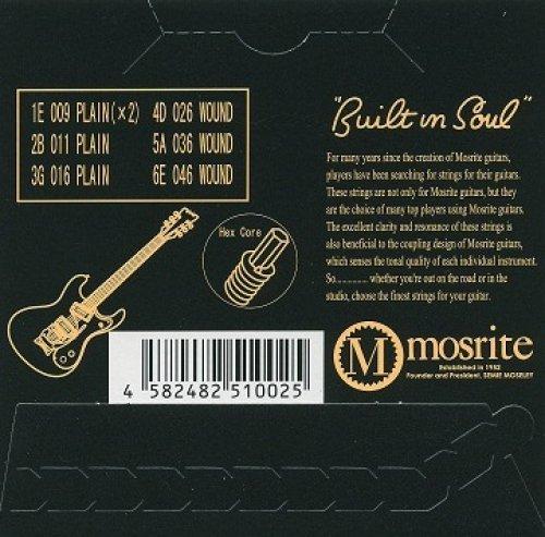 他の写真2: Mosrite専用ギター弦 0946 〈5セット〉