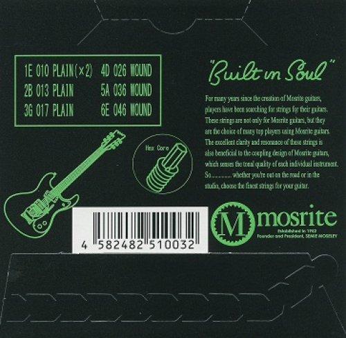 他の写真2: Mosrite専用ギター弦 1046 (寺内タケシ使用弦)〈10セット〉