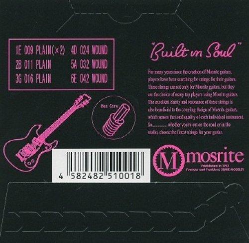 他の写真2: Mosrite専用ギター弦 0942 〈5セット〉