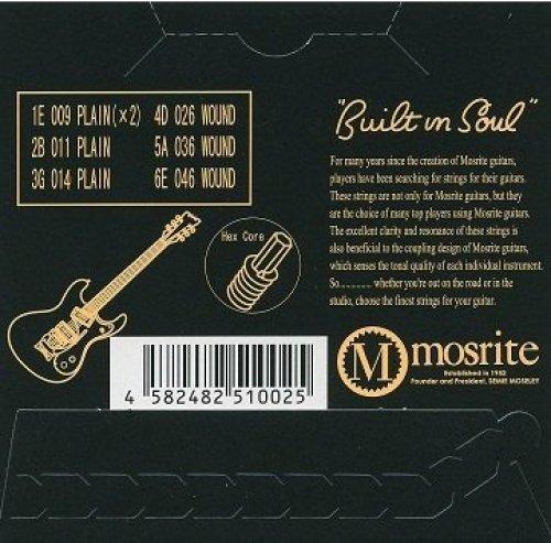 他の写真2: 〈5セット〉Mosrite専用ギター弦 09463G014(ノーキー仕様)